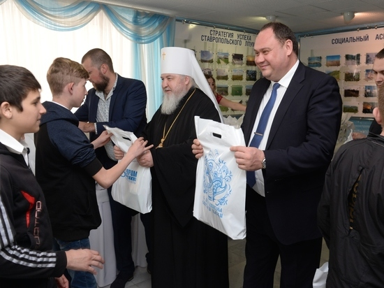 «Газпром трансгаз Ставрополь» устроил детям пасхальный праздник