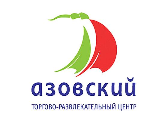 Такой родной и гостеприимный «Азовский»