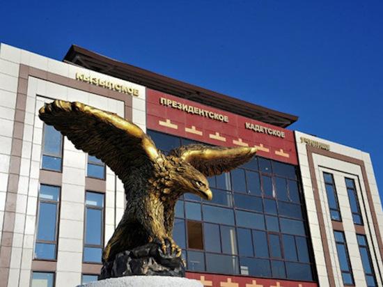 16 апреля в Туве начался прием документов в Кызылское президентское кадетское училище