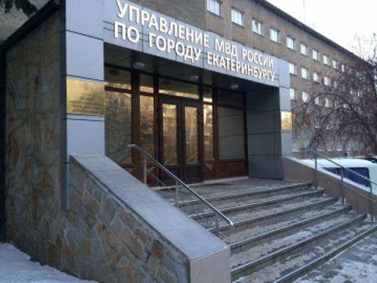 Задержан екатеринбуржец, подозреваемый в избиении водителя скорой помощи
