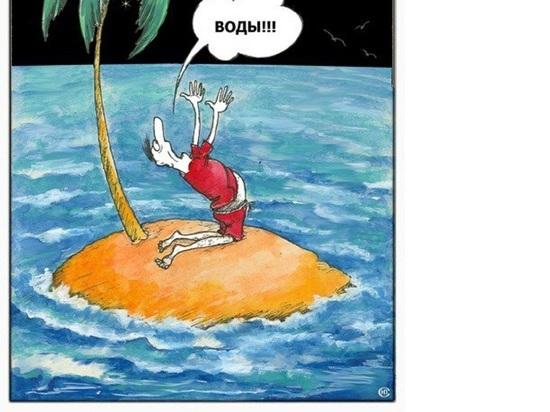 Жителям Сульфата и Кегострова рекомендуют запасаться водой