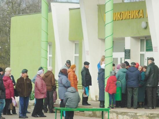Всероссийский побочный эффект от модернизации медицины