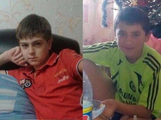 В Астрахани пропали два школьника
