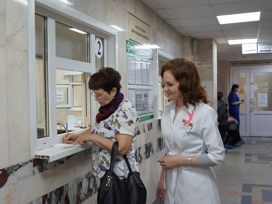 Жительниц Алтайского края проверили на онкологию