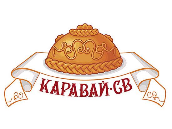 «Каравай-СВ»: лучший хлеб России
