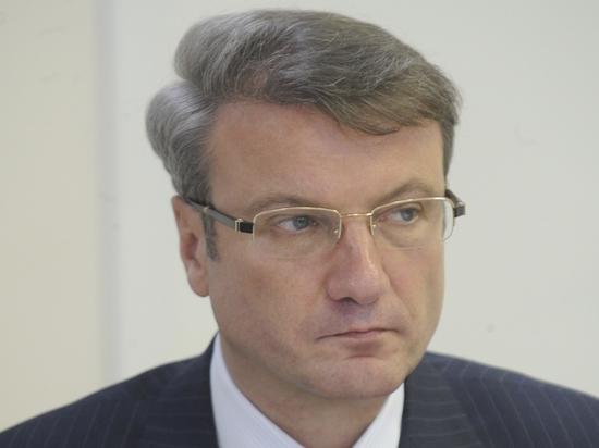 """Глава кредитной организации призвал россиян """"быть оптимистами"""""""