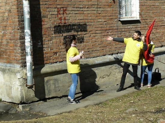 Волонтеры закрасили в Иркутске 345 реклам спайса