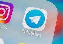 Блокировка Telegram в России продолжается