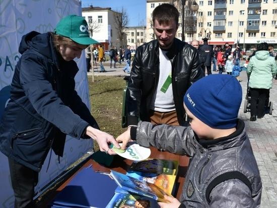 В Серпухове состоялась экологическая акция