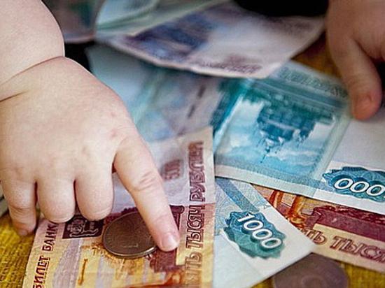 Общая задолженность по алиментам за 2017 год в Оренбуржье составила почти 2 миллиарда рублей