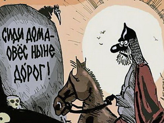Бензиновые цены в Воронеже снова бьют рекорды