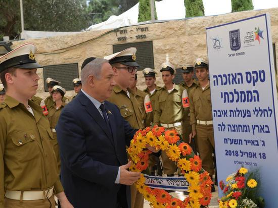 Биньямин Нетаниягу  принял участие в церемонии памяти жертв террора