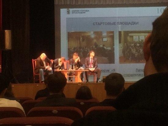 Депутаты муниципалитета Ярославля «зажгли» детские сердца