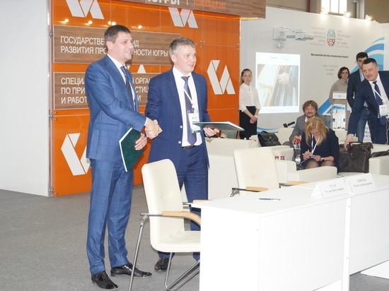 Тренды Югорского промышленного форума