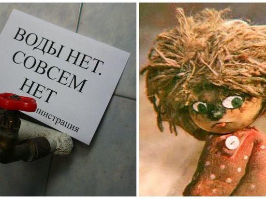 Архангельский «Водоканал» оставит без воды часть домов в центре и на окраинах