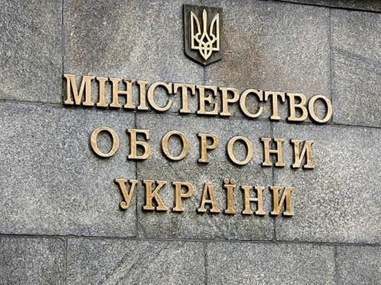 Украина поразила США: кормит сотни генералов, не видевших окопов