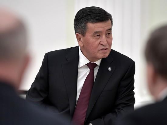 Президент Киргизии начал чистку: в стране распустили правительство
