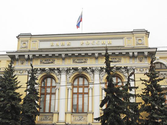 Глава союза вкладчиков: Ответ Банка России депутататам Госдумы содержит фиктивные сведения