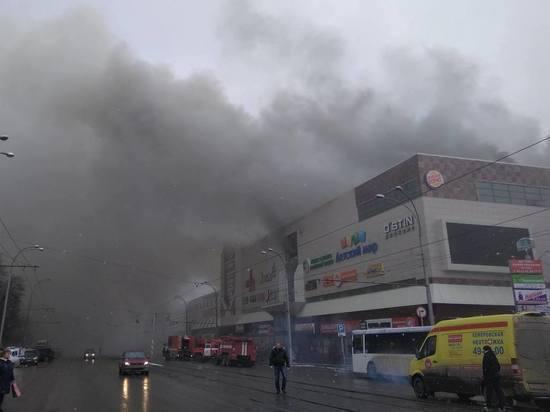 СКР уменьшил число погибших при пожаре в «Зимней вишне»