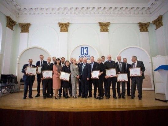 В Курске состоялась церемония вручения Национальной премии «Профессор года»