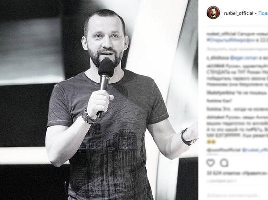 Башкиры потребовали извинений от звезды Comedy Club за оскорбление национального героя