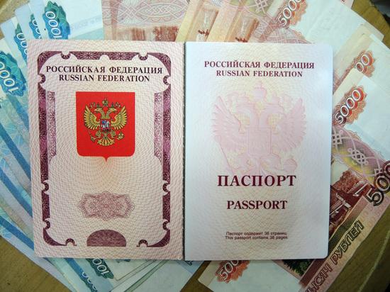 Кабмин одобрил подорожание водительских прав и загранпаспортов