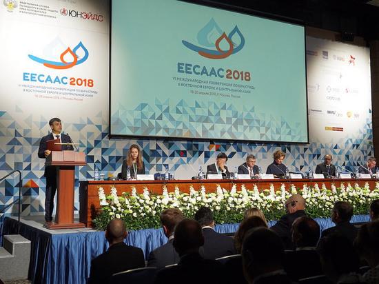 В столице открылась конференция по ВИЧ/СПИДу в Восточной Европе и Центральной Азии