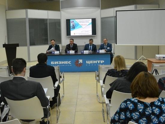В Костромской области обсудили, каким должен быть современный госслужащий