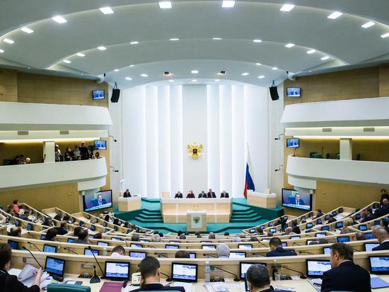 В Совете Федерации обсудили коллизию