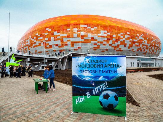 «Мордовия Арена» приняла первый матч