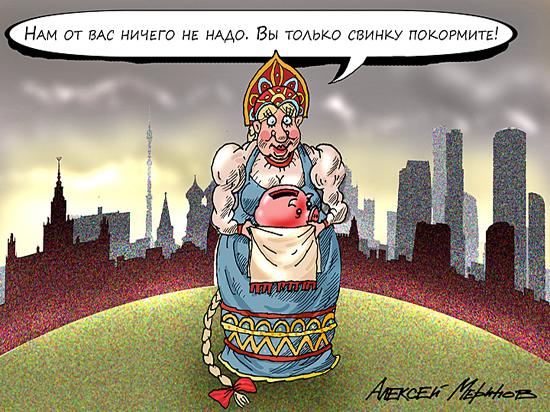 Силуанов попросил Вашингтон заморозить новые санкции