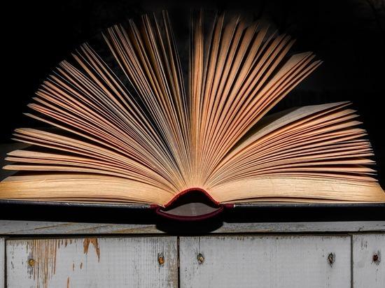 Ураганная «Библионочь» в Москве: любите книгу — источник правды