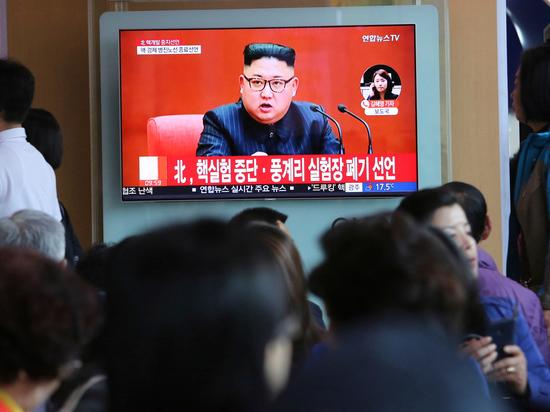 Козыри на стол: почему КНДР свернула ядерную программу