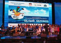 «Белый пароход» прибыл в Хабаровск