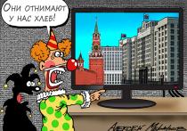 Почему российские чиновники избегают общения с народом