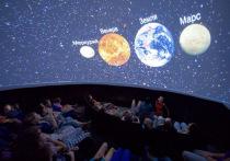 Шоршелский музей космонавтики приобретет мобильный планетарий