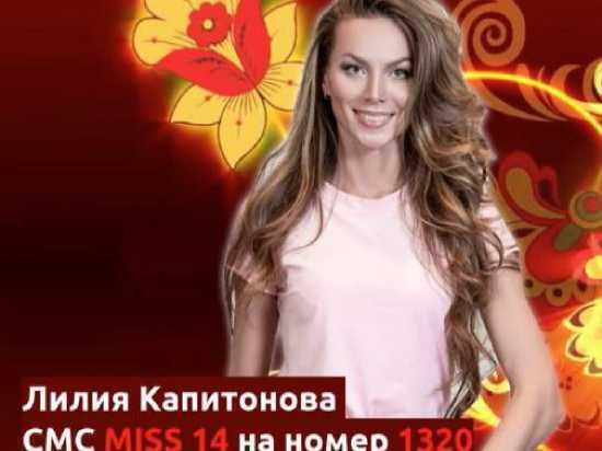devushki-iz-konkursov-krasoti-seks-s-nimi-lyubitelskoe-foto-porno-v-sssr
