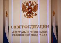 Совфед предложит поправки в КоАП, предусматривающие наказание за распространение недостоверных сведений