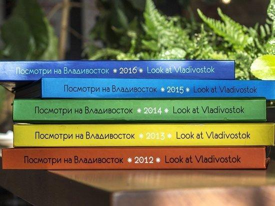 Лучшую фотографию о Владивостоке выбирают интернет-пользователи