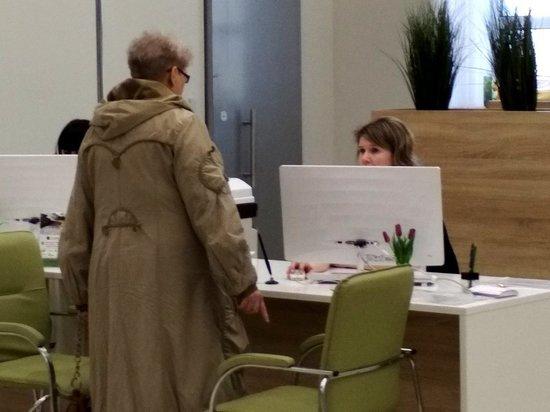 Выплаты вкладчикам «Конфидэнс Банка» в Костроме начнут производить сегодня