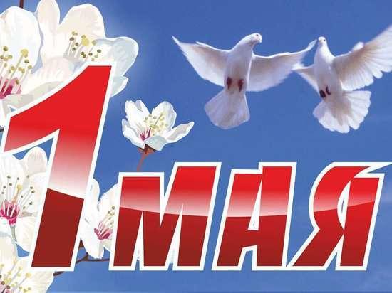 Праздник, связанный с 1 мая, отмечается в 142 странах мира