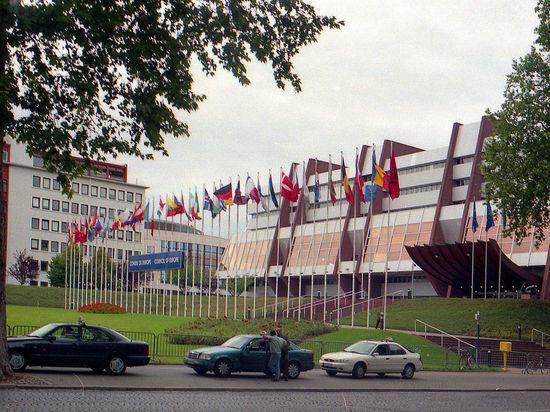 Совет Европы пригрозил России новыми санкциями: давайте деньги