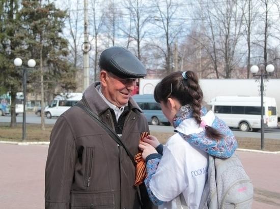Чебоксарские волонтеры раздадут 40 тысяч георгиевских ленточек