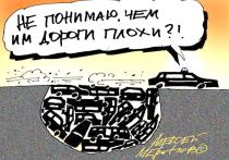 Дороги в Молдове – одни из худших в мире
