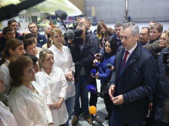 Андрей Травников: «Я намерен участвовать в выборах губернатора»
