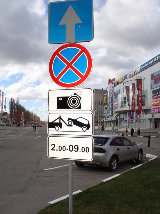 Знаки абсурда: в Воронеже начали штрафовать за стоянку на парковках ТРЦ