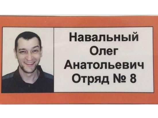 Братьев Навальных вновь захотели отдать под суд: прокуратура против