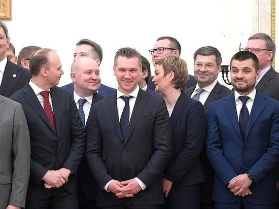 Президент Путин поздравил Валерия Шерина и других выпускников кадрового резерва с окончанием обучения