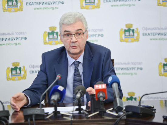 Александр Якоб – о достижениях и провалах мэрии Екатеринбурга за пять лет