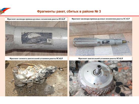 Эксперт: обломки сбитых в Сирии